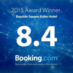 Booking.com2015アワード