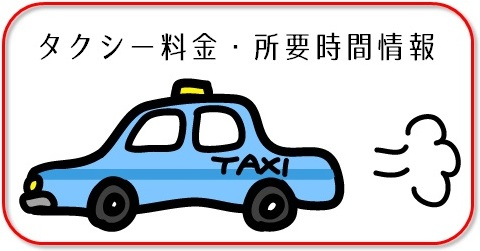taxi-information