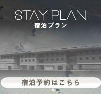 yoyaku-top