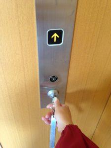 ペットフロントエレベーター