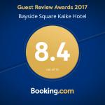 booking.comゲストレビューアワード2017