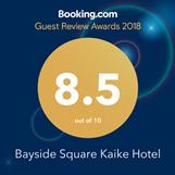 Booking.com口コミアワード